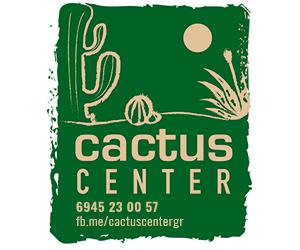 Cactus Center - Παπαδάκης Αλέξανδρος