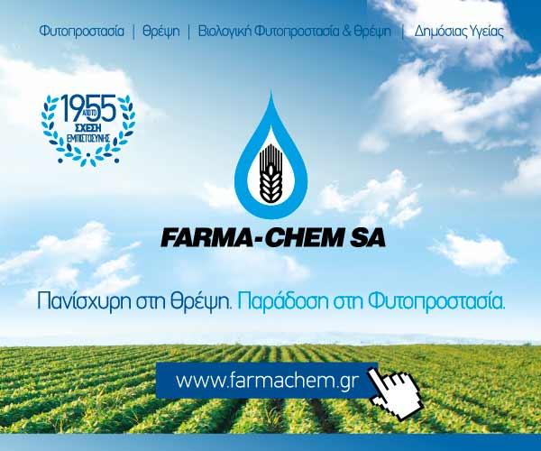 Farma-chem
