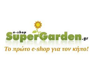 Supergarden.gr